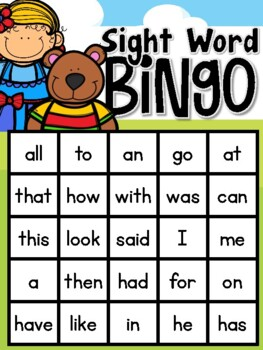 Fairy Tale Sight Word Bingo