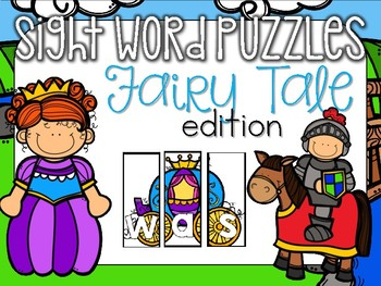 Fairy Tale Sight Word Puzzles