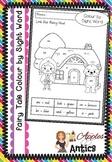 Fairy Tale-Themed Colour by Sight Word