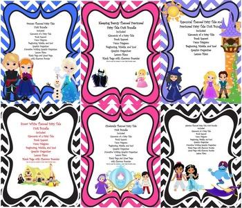 Fairy Tale Themed Unit Mega Bundle