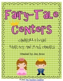 Fairy Tale Unit: Cinderella Based Literacy and Math Centers