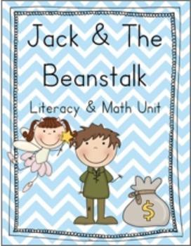 Fairy Tale Math & Literacy Units BUNDLED - Common Core Aligned