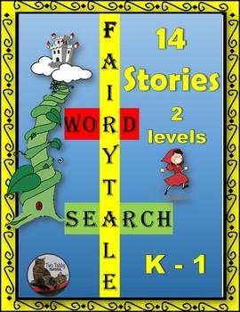 Fairy Tale Word Search K - 1