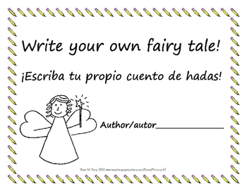 Fairy Tale Writing Unit (English or Spanish!)