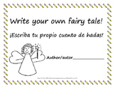 Fairy Tale Writing Unit (English or Spanish!)