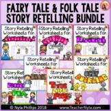Fairy Tale and Folk Tale Story Retelling Worksheets Bundle