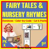 Fairy Tale and Nursery Rhyme Rhyming Dominoes~ Free