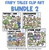 Fairy Tales Clip Art Bundle 2 - Tortoise, Grasshopper, Sto
