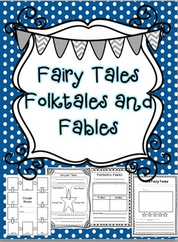 fairy tales folktales and fables common core aligned activities. Black Bedroom Furniture Sets. Home Design Ideas