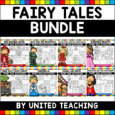Fairy Tales No Prep Activities GROWING BUNDLE