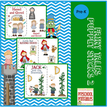 Fairy Tales Puppet Sticks 2