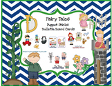 Fairy Tales Puppet Sticks