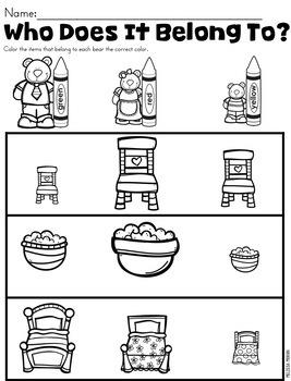 Fairy Tales Sub Plans Bundle (Week Long Sub Plans for Kindergarten)