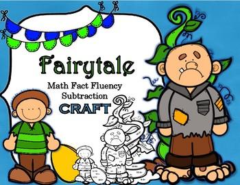 Fairytale Jack and the Beanstalk Subtraction  Math Fact Fluency CRAFT
