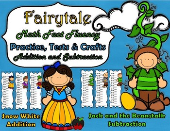 Fairytale  Math Fact Fluency Unit