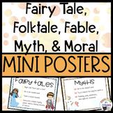 Fairytale, Folktale, and Fable Mini Poster Bundle