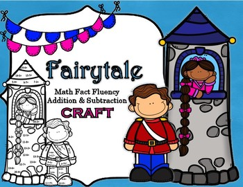 Fairytale Rapunzel Math Fact Fluency CRAFT