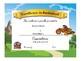 Falcon Award Certificates -Standard