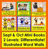 September & October Mini Books {VALUE BUNDLE} - 6 Sets - 2 Levels