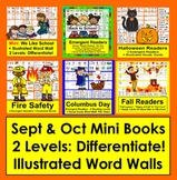 Fall Readers {VALUE BUNDLE} for September & October-6 Sets