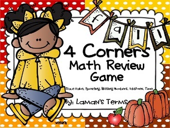 Fall 4 Corners Math Review Game
