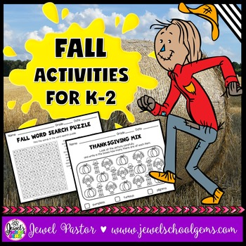 Fall Activities (Kindergarten, 1st Grade and 2nd Grade Worksheets)