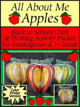 Fall Activities: All About Me Apples Back to School Craft Kindergarten/1st Grade
