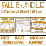 Fall Activities BUNDLE September, October, and November