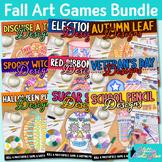 Fall Activities Bundle {Autumn Drawing Games & Art Sub Pla