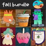 Fall Activities First Grade: Bundle