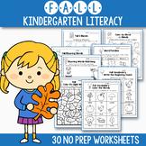 Fall Activities For Kindergarten Literacy No Prep