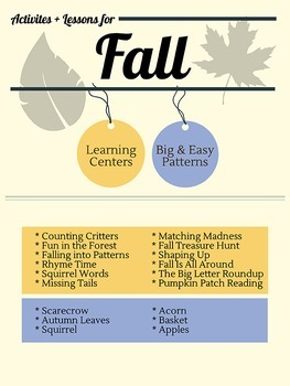 Fall Activities and Patterns for Grades PK-2