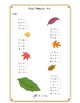 Fall Adding to 20 Booklet