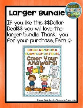 Color By Numbers Fall Math Addition - Dollar Deal