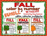 Fall Addition, Subtraction, Multiplication Color by Number Bundle