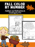 Fall Addition and Subtraction Color By Number
