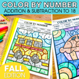 Fall Addition and Subtraction to 18 Color by Number No Pre