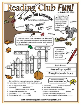 Fall Alliteration Crossword Puzzle