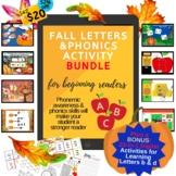 Fall Alphabet/Phonics Boom & Printables Bundle - 9 Decks +