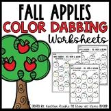 Fall Apples Color Dabbing Worksheets