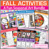 Fall Art Bundle - Activities and Classroom Decor