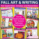 Fall Art Bundle - Activities and Classroom Decor