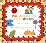 Fall Artic Fun: Early Sounds