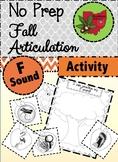 Fall Articulation Activity - F Sound!