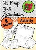 Fall Articulation Activity - K Sound!