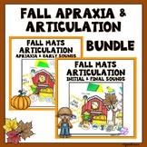 Fall Articulation, Apraxia Syllables and Early Sounds Dough Smash Mats BUNDLE
