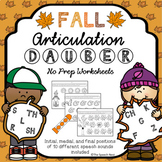 Fall Articulation Bingo Dauber No Prep Worksheets - A Dot Art Activity