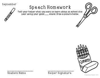 Fall Articulation Homework Packet
