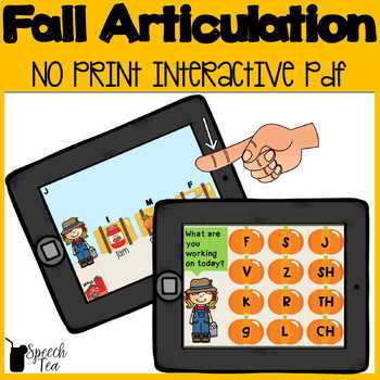 Fall Articulation No Print