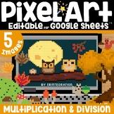 Fall / Autumn Digital Pixel Art Magic Reveal MULTIPLICATION